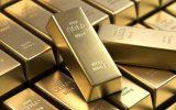 10 Cara Investasi Emas Batangan yang Memberi Keuntungan